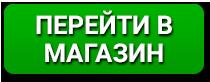 Как снять фару Мазда СХ-7: Пошаговая инструкция