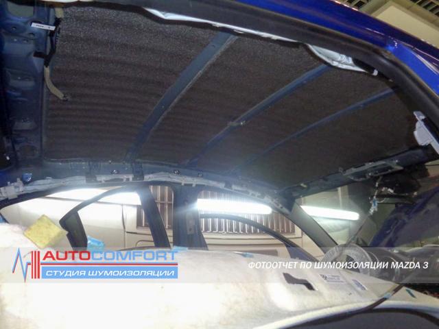 Шумоизоляция Мазда 3 в своем гараже: Ничего сложного