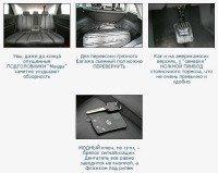 Обзор кроссовера Мазда cx-7: Мощный налог и двигатель