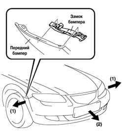 Как снять руль, бампер и фары на Мазда 3: Пошаговая инструкция