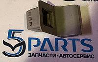 Решетка радиатора Мазда СХ-5: Тюнинг своими руками